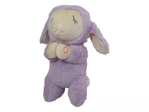 PLUSH PRAYING LAMB PURPLE 12IN W/SOUND